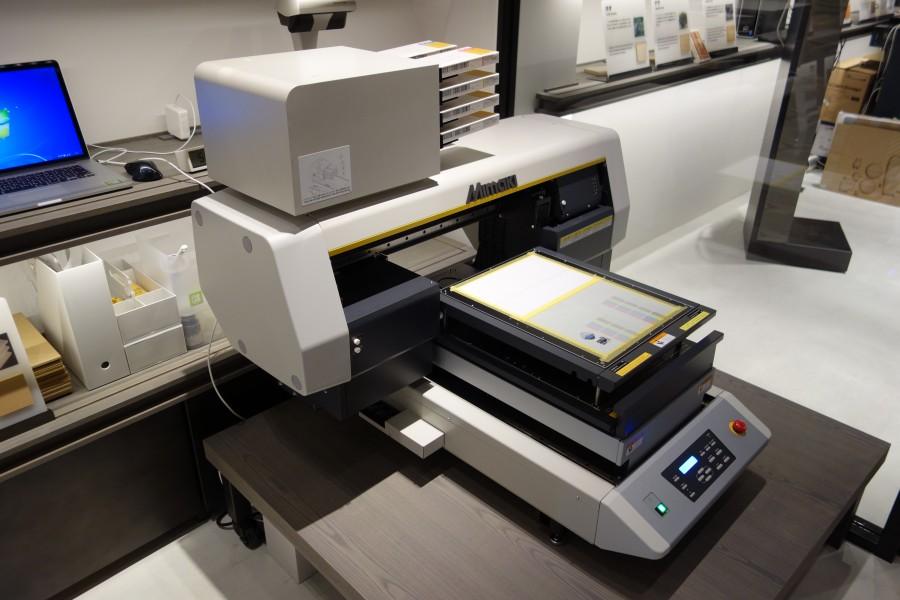 UVprinter